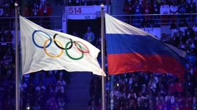Rusia es excluida de Juegos Olímpicos y Mundial por casos de dopaje