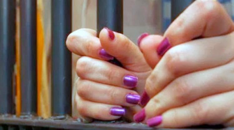 Diputados exigen respeto de derechos humanos de mujeres encarceladas en el país