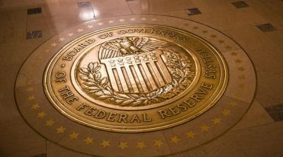 Fed mantiene sin cambios su tasa de interés.